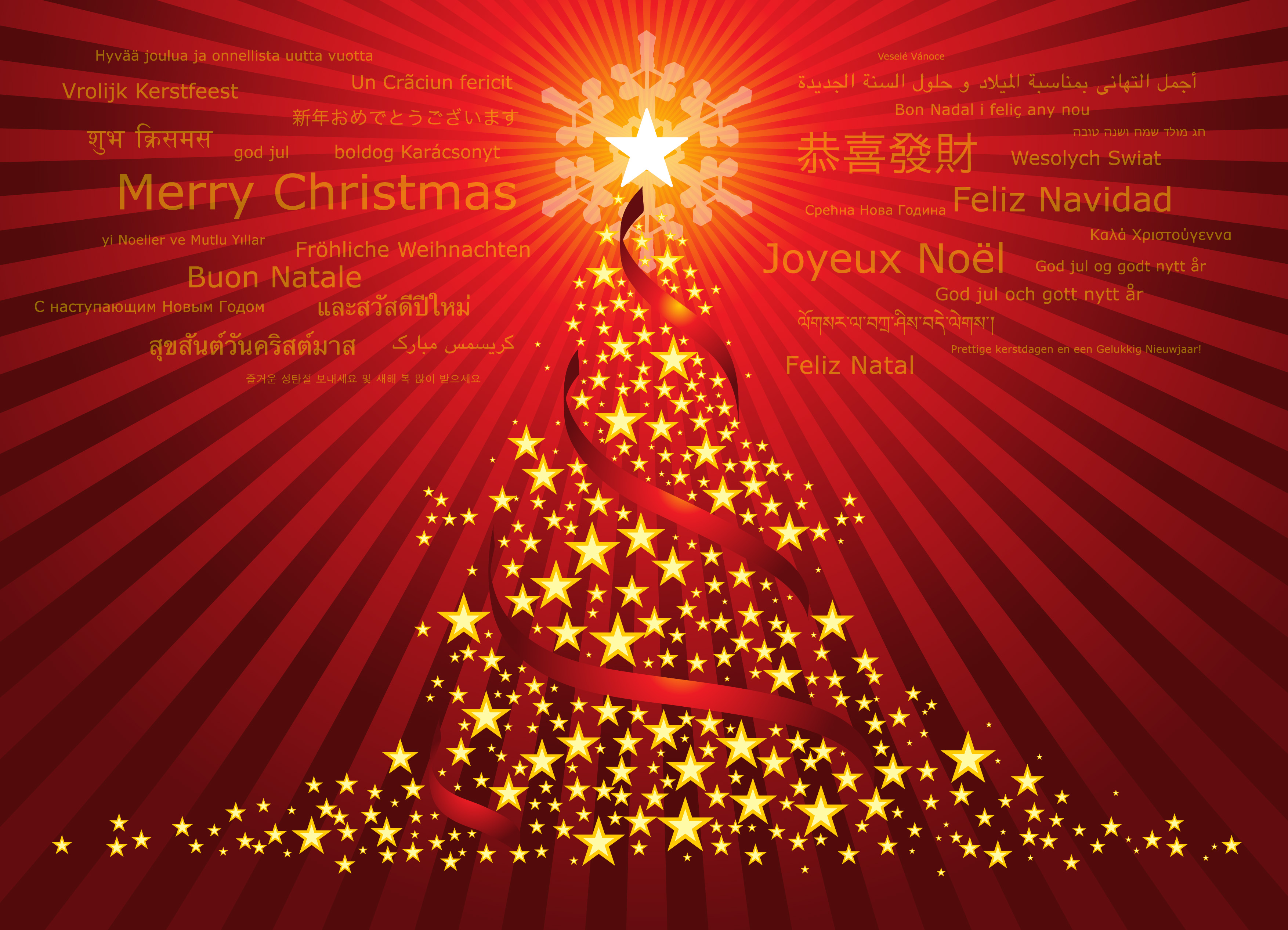 Merry Christmas And Happy New Years 2014 For The World HD Wallpaper