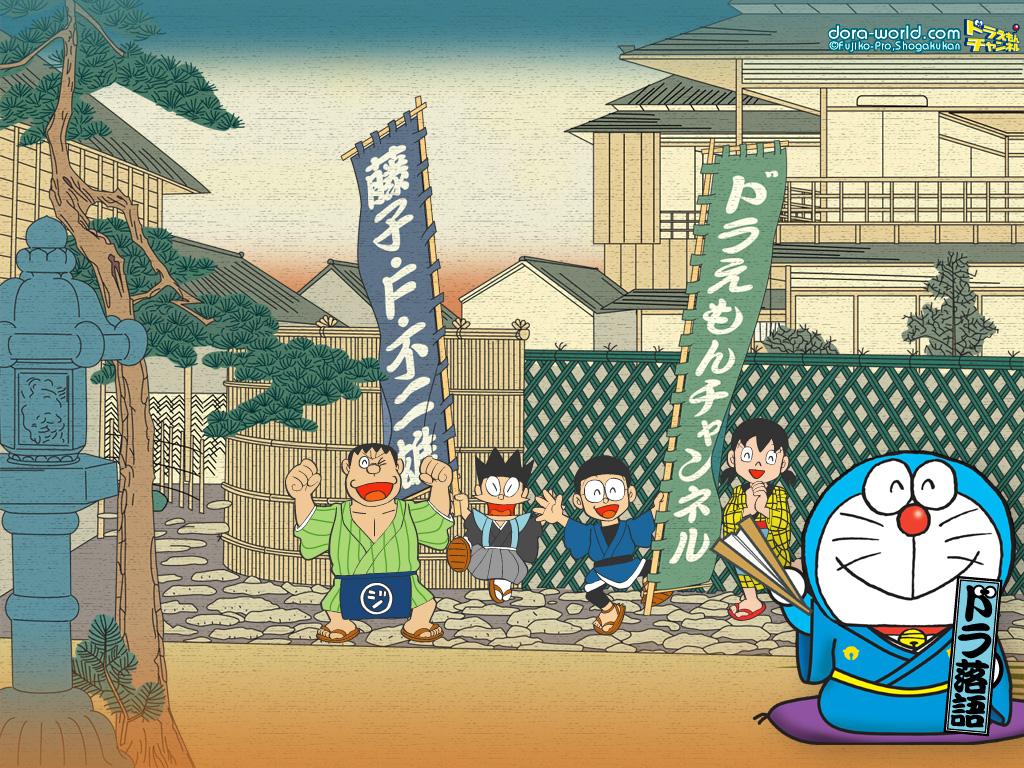 Doraemon And Friends Anime Japan Full HD Wallpaper Image