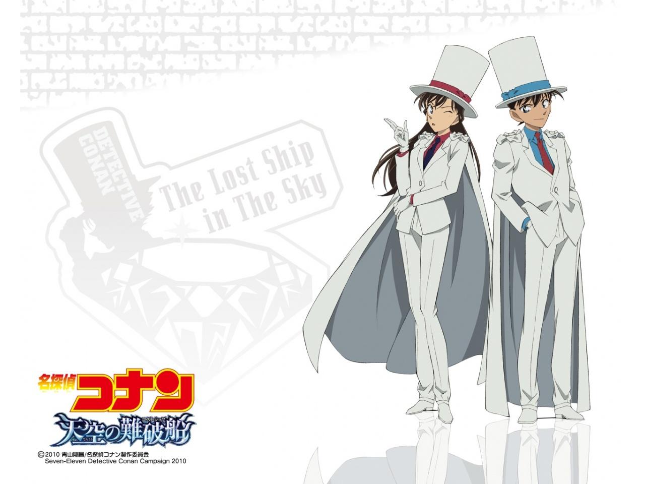 Ran Mouri And Shinichi Kudo HD Wallpaper Widescreen Desktop
